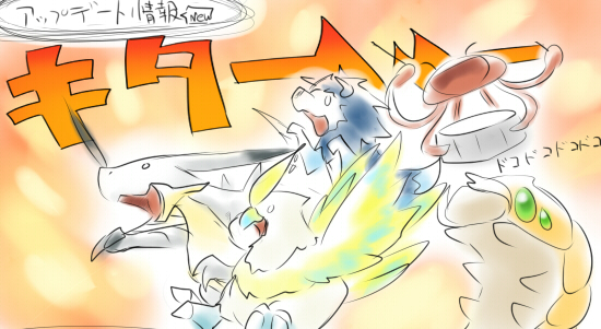 JR━―━―━(゚∀゚)━―━―━―!!.jpg